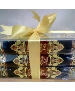3 Copies of the Holy Quran with Gold Gilt