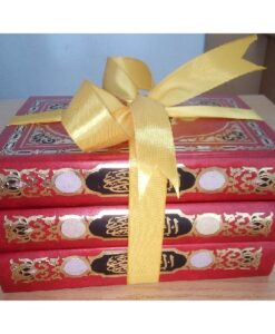 3 Copies of the Holy Qur'an