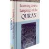 Learning Arabic Language of The Quran By Abdul Malik Mujahid