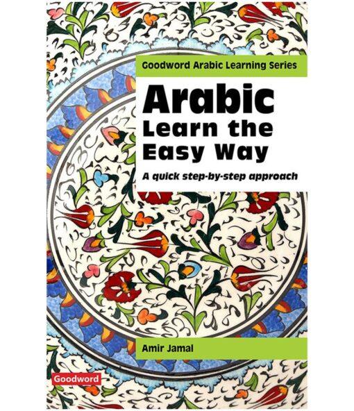 Arabic: Learn the Easy Way By Amir Jamal