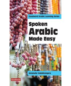 Spoken Arabic Made Easy By Amanulla Vadakkangara