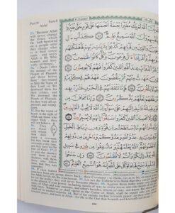 TAJWEED QURAN WITH ENGLISH TRANSLATION WARSH READING 2