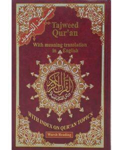TAJWEED QURAN WITH ENGLISH TRANSLATION WARSH READING