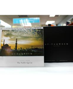 At-Taqweem Calendar