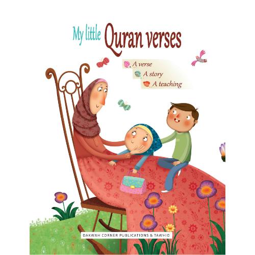 My Little Quran Verses By Dakwah Corner