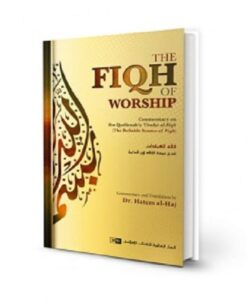 The Fiqh of Worship: A Commentary on Ibn Qudamah's 'Umdat al-Fiqh