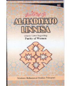Al-Hadiyato Linnisa (Islamic Laws: Purity of Women)