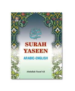 This is an Arabic Surah Yaseen with English translation by A.Y. Ali and Roman Transliteration, Multi Colourful Inside Pages, easy to read a script. This script is also known as Pakistani/Persian Script and is commonly used in India, Pakistan, South Africa etc. This pocket-size Yaseen is easy to keep in the pocket, excellent for travelers.