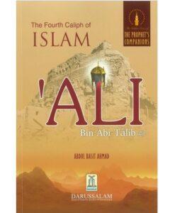 The fourth Caliph of Islam Ali Bin Abi-Talib