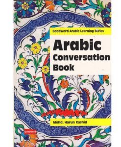 Arabic Conversation Book (Goodword Arabic Learning Series)