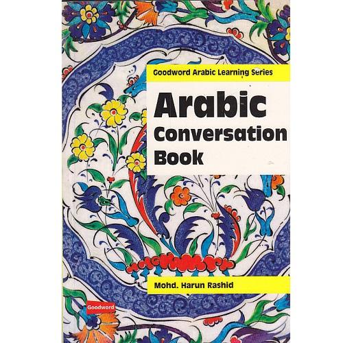 Arabic Conversation Book (Goodword Arabic Learning Series)