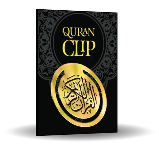 Quran Clip - Learning Roots (Gold)