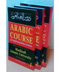 Arabic Course for English Speaking Students [Vol 1 to 3 Complete Set]
