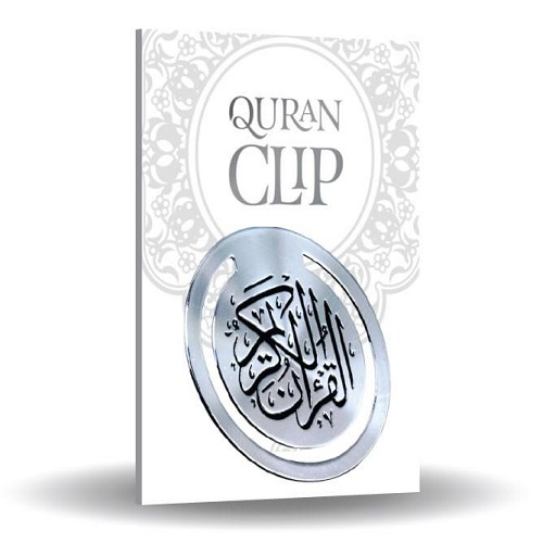 Quran Clip - Learning Roots