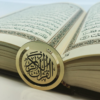 Quran Clip - Learning Roots (Silver)