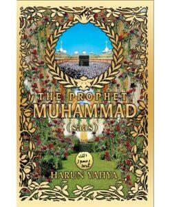 The Prophet Muhammad (saas)