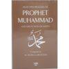 Selected Prayers of Prophet Muhammad Great Muslim Saints