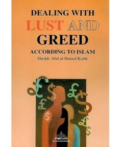 Dealing with Lust and Greed by Abd al-Hamid Kishk