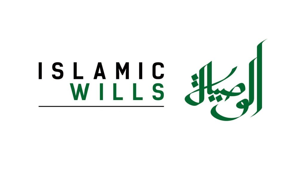 10 Recommended Islamic Books On Inheritance and Wills