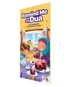 Remind Me of My Dua By Learning Roots