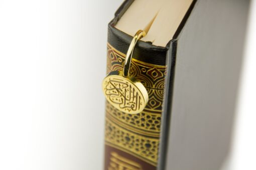 quran-mark-gold-bookmarks-learning-roots-2