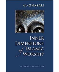 Inner dimensions of faith