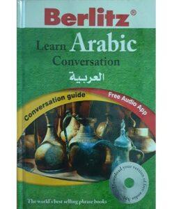 Learn Arabic conversation