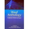 Waqf Anthology: A Collection of Articles and Papers by Zeinoul Abedien Cajee