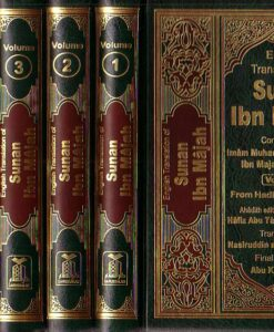 English Translation of Sunan Ibn Majah (5 Volume Set)