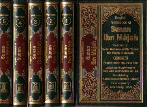 English Translation of Sunan Ibn Majah (5 Volume Set)