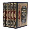 English translation of Sunan Abu Dawud (5 vols set)