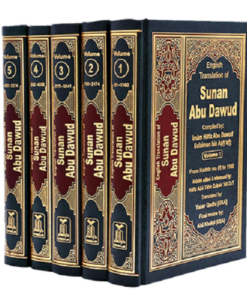 English translation of Sunan Abu Dawud (5 vols set)