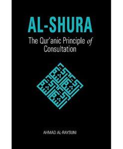 Al-Shura: The Qur'anic Principle of Consultation by Ahmad Al-Raysuni