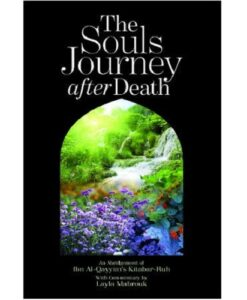 the souls journey after death by Ibnul Qayyim