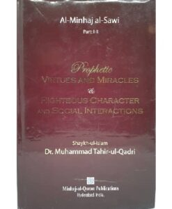Al-Minhaj al-Sawi (English Set Part 1 & 2) Prophetic Virtues and Miracles and Righteous Character and Social Interactions