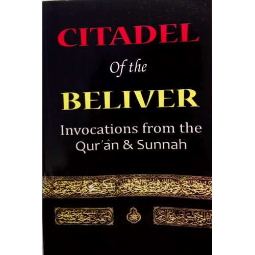 Citadel of the Believer Invocations from the Qur'an & Sunnah