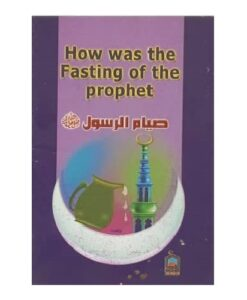 How was the fasting of the Prophet