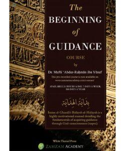 The Beginning of Guidance By Abu Hamid al-Ghazali