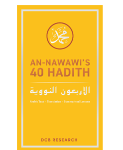 An Nawawi's 40 Hadith (Revise Edition)