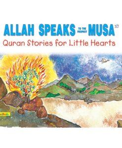 Allah Speaks to the Prophet Musa By Saniyasnain Khan