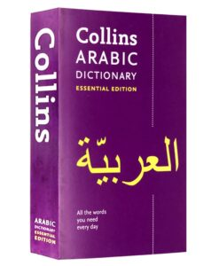 Collins Arabic Dictionary By Collins