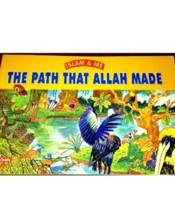 Islam & Me: The Path That Allah Made By Adeeba Jafri
