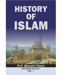 History of Islam By Prof Masudul Hasan