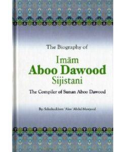 Aboo Dawood