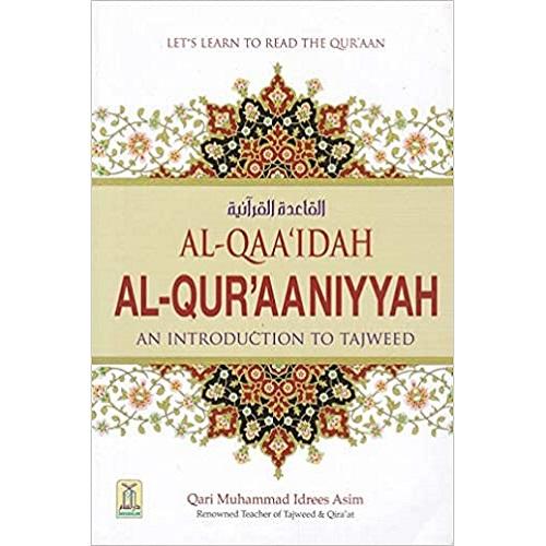 Al-Qaa'idah Al-Qur'aaniyyah