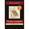 The key to arabic book 2