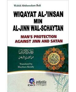 Wiqayat