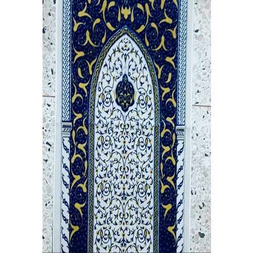 Musallah blue and Gold