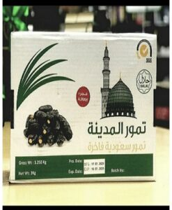 Ajwa Al-Madinah dates