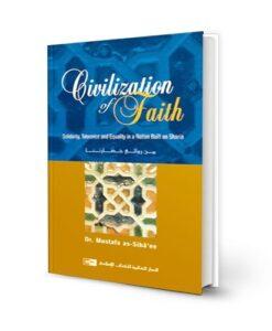 Civilization of Faith